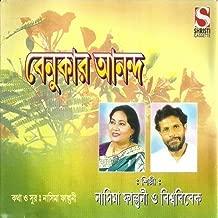 Bhalobasa Jiban Sathi