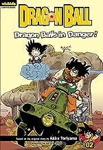 كتاب Dragon Ball: Chapter ، vol. 2