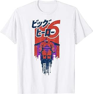 Disney Big Hero 6 Hiro And Baymax Over San Fransokyo T-Shirt