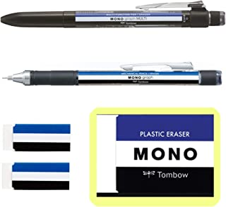 トンボ鉛筆 MONO文具詰め合わせセット MS-MGG01QPAZ