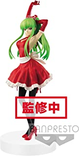 Banpresto Code Geass Lelouch of The Rebellion Exq Figure, C.Apron Style, Red