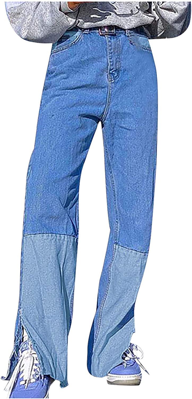 FUNEY Plus Size Women's High Waist Straight Leg Jeans Loose Fit Patchwork Contrast Color Zipper Pocket Denim Pants