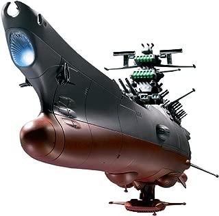 Bandai Tamashii Nations GX-64 Space Battleship Argo (Yamato) 2199