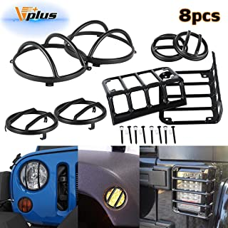 Vplus 8 PCS Black Guard Cover Protectors Headlight Tail Light Front Turn Signal Fender Side Marker Compatible with Jeep Wrangler Sports Sahara Freedom & Rubicon 2007-2018
