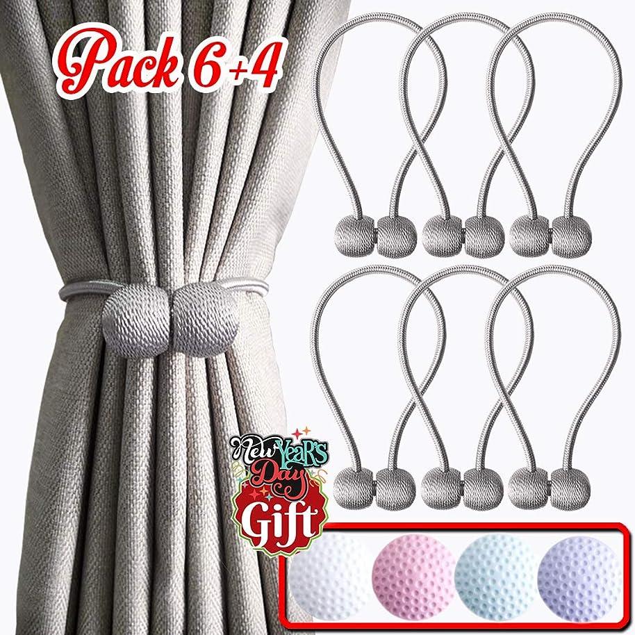 Magnetic Curtain Tiebacks [Upgrade Verion] Best Curtain Holdbacks, Curtain Tie Backs, Tie Backs Curtain Holdback, Curtain Ties Backs Big Size 18.5 in and Adjust Length Freely - Pack 6 + 4 - Grey