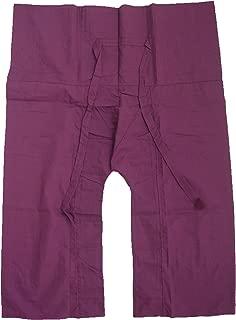 Casual Thai Fisherman Long Pants,Yoga Meditation Kung Fu Tai Chi Pants, Pregnancy Pants, Unisex