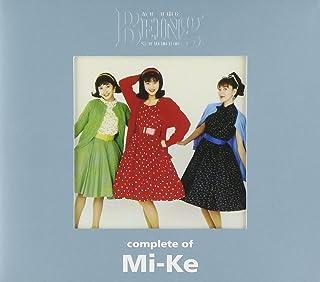 コンプリート・オブ・Mi-Ke at the BEING studio