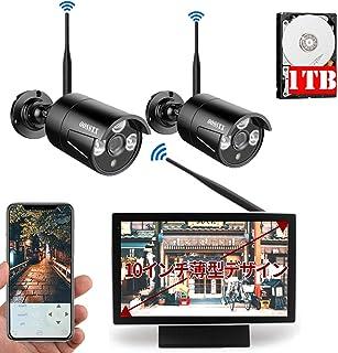 【2020最新wifi強化版】 10インチモニター付き ワイヤレス防犯カメラセット 2台1080P 200万画素 IP67防水防塵 モーション検知 暗視撮影 遠隔操作 OOSSXX (1TBハードディスク内蔵)