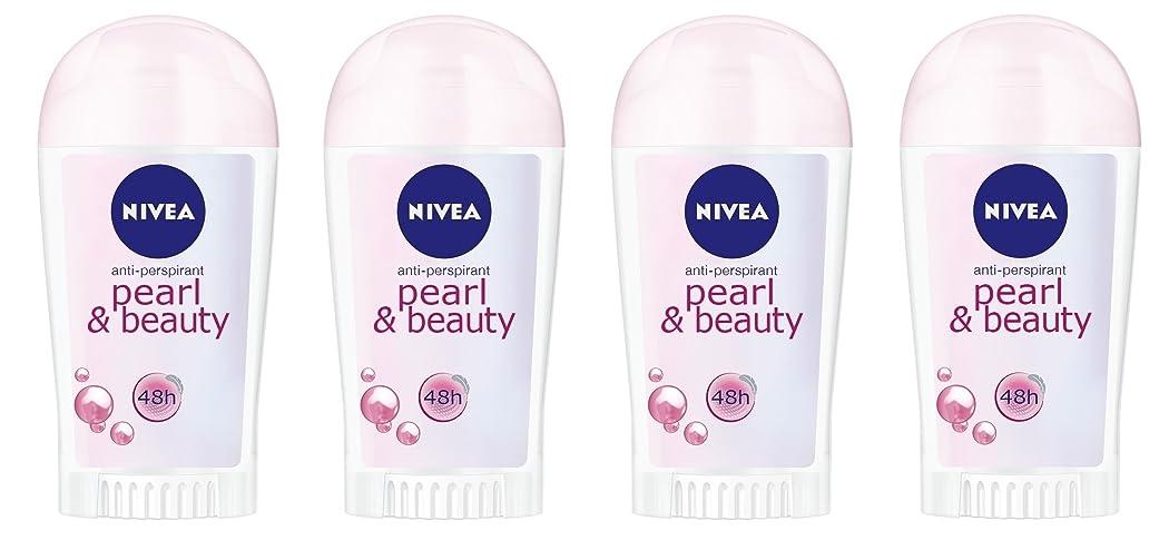 折ダイジェスト衰える(4パック) ニベアパールそしてビューティー制汗剤デオドラントスティック女性のための4x40ml - (Pack of 4) Nivea Pearl & Beauty Anti-perspirant Deodorant Stick for Women 4x40ml