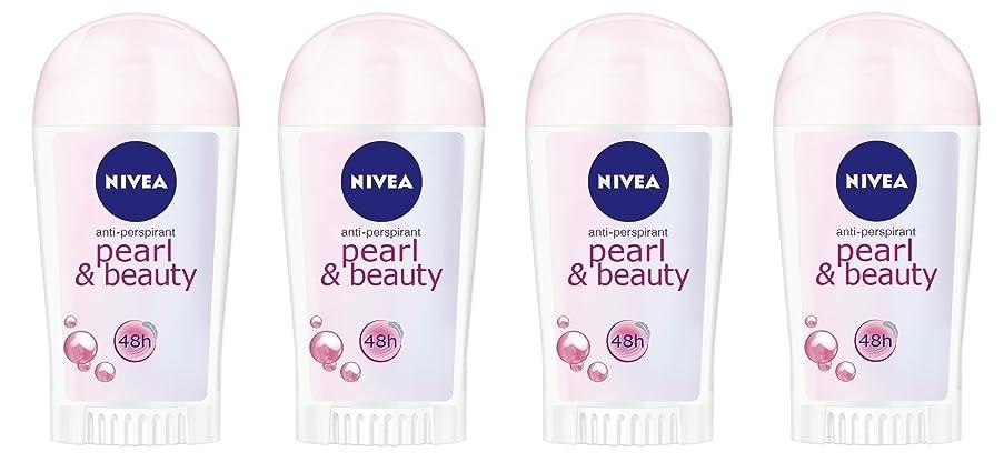 辞任する無し溶融(4パック) ニベアパールそしてビューティー制汗剤デオドラントスティック女性のための4x40ml - (Pack of 4) Nivea Pearl & Beauty Anti-perspirant Deodorant Stick for Women 4x40ml