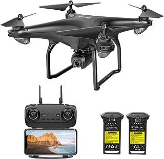 Potensic ドローン GPS搭載 飛行時間32分間 高度・座標ホバリング 1080P 120°広角HDカメラ 画像伝送零遅延 フォローミー オートリターン 制御最大距離3...
