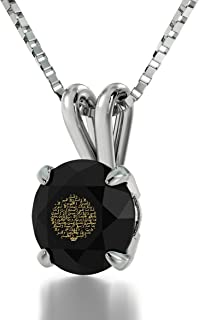 925 Sterling Silver Arabic Necklace Islamic Ayatul Kursi Inscribed in 24kt Gold on Crystal, 18