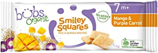 Bubs Organic Smiley Squares Mango & Purple Carrot 14g, 1 Count