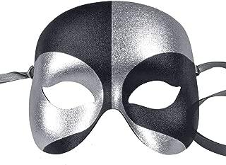 Mens Black Masquerade Mask Contemporary Venetian Party Mardi Gras Perfect Mask Ball Event