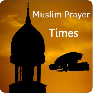 athan prayer time app