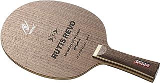 ニッタク(Nittaku) 卓球 ラケット ルーティスレボ シェークハンド 攻撃用 特殊素材入り