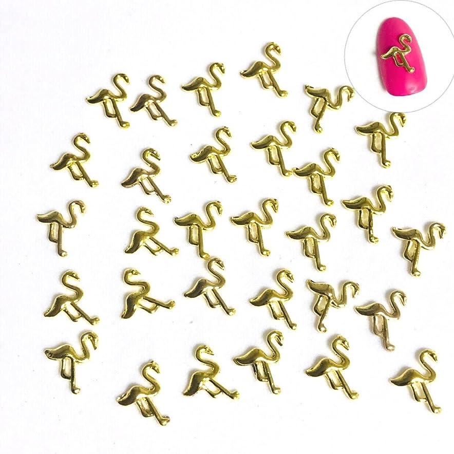 削減ひねり抗生物質Nail-riche/ネイルリシェ フラミンゴ型 メタルパーツ ゴールド (30個)