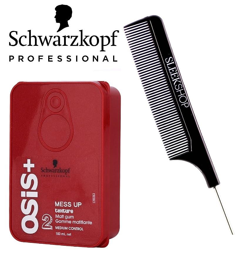 断線変える伝記Schwarzkopf OSIS + UP(なめらかなスチールピンテールくし付き)2マットペースト、MEDIUM CONTROL(3.38オンス/ 100ミリリットル)MESS 3.38オンス/ 100mlで