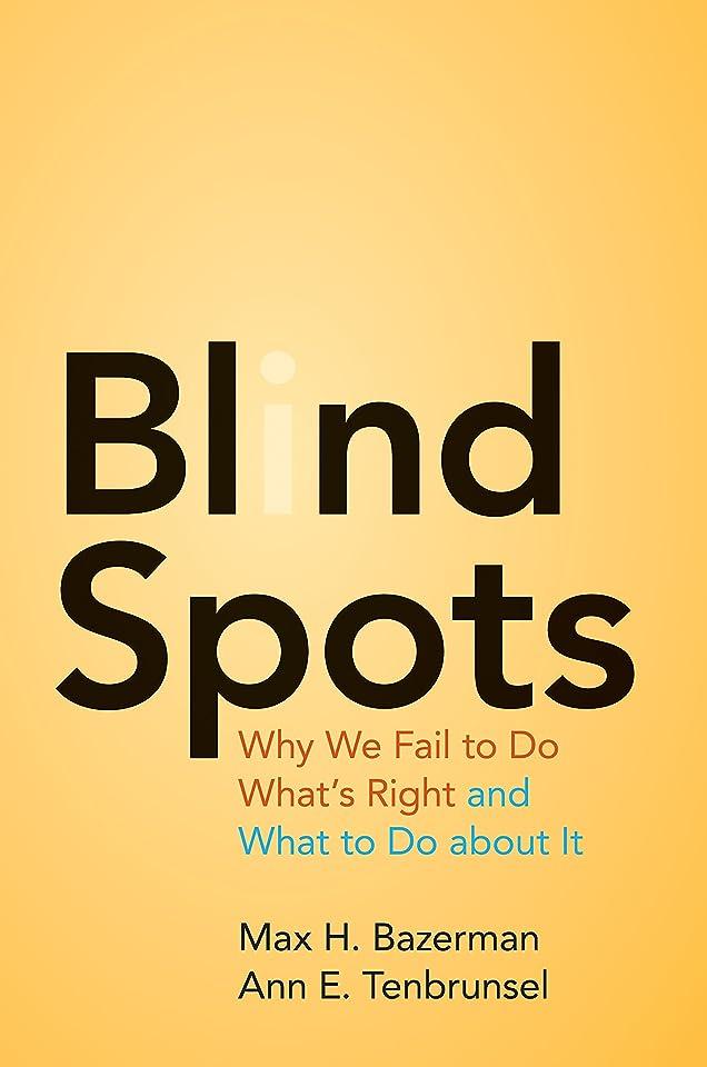 レース考案する漏斗Blind Spots: Why We Fail to Do What's Right and What to Do about It (English Edition)