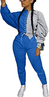 Remelon Womens Casual 2 Piece Sweatsuit Long Sleeve Leopard Print Patchwork Top Long Pants Outfit Tracksuits