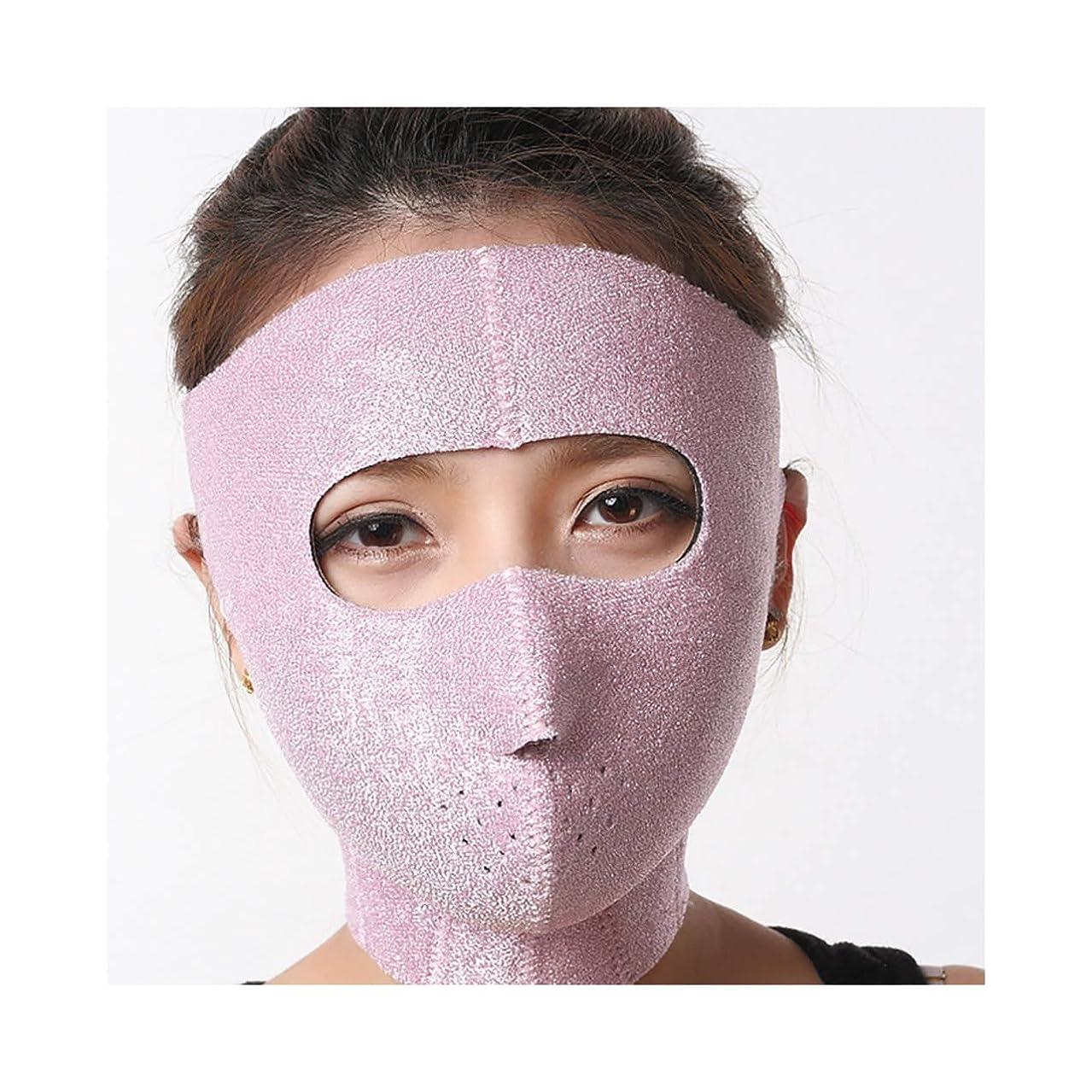 先例あらゆる種類のアグネスグレイGLJJQMY スリムベルトマスク薄い顔マスク睡眠薄い顔マスク薄い顔包帯薄い顔アーティファクト薄い顔薄い顔薄い顔小さいV顔睡眠薄い顔ベルト 顔用整形マスク