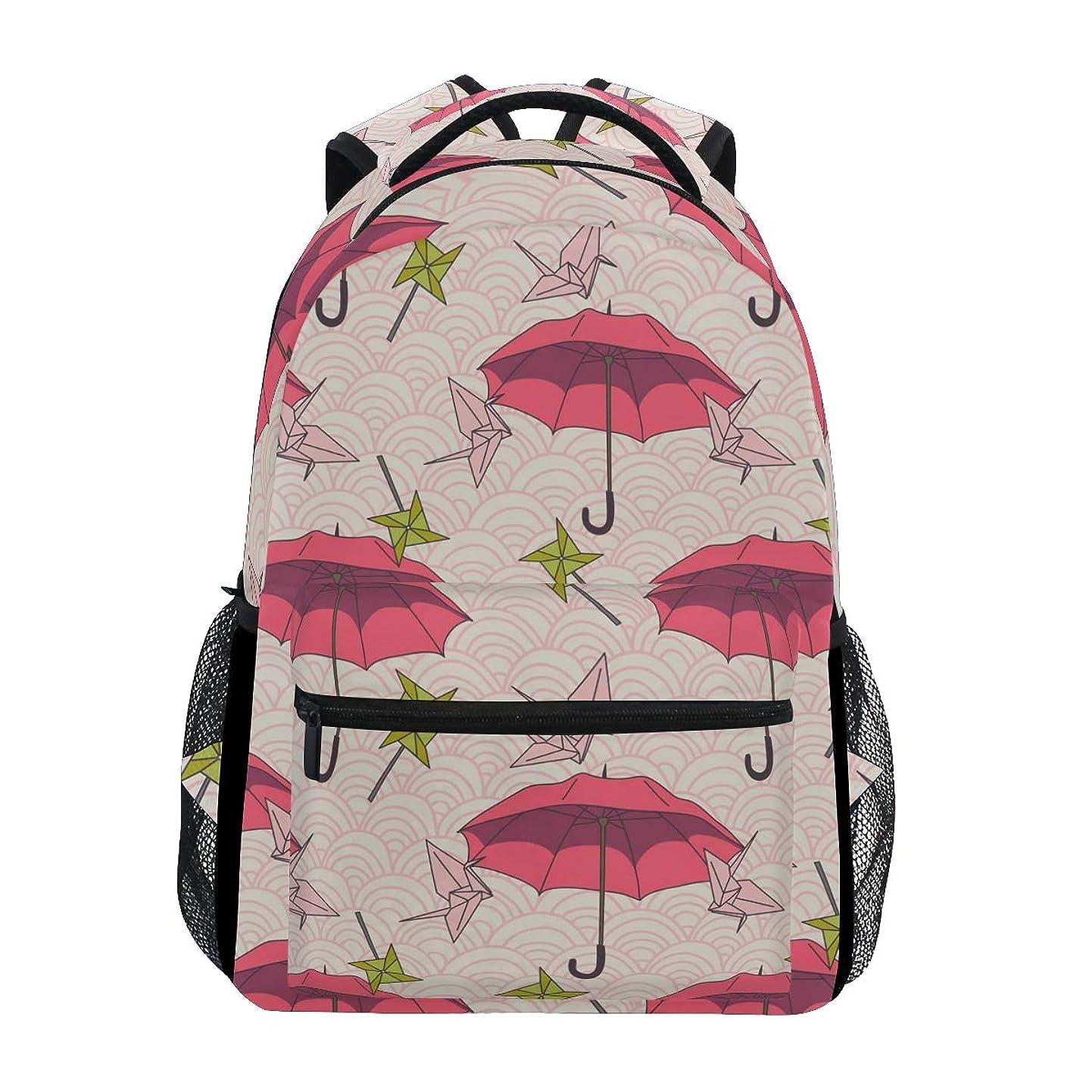 引き出す冗談で格納GORIRA(ゴリラ)リュックサック 高校生 可愛い 大容量 キッズ 通学 和傘 図案 和柄 リュック レディース おしゃれ 大人 防水 キャンバス 男女兼用 旅行バッグパック
