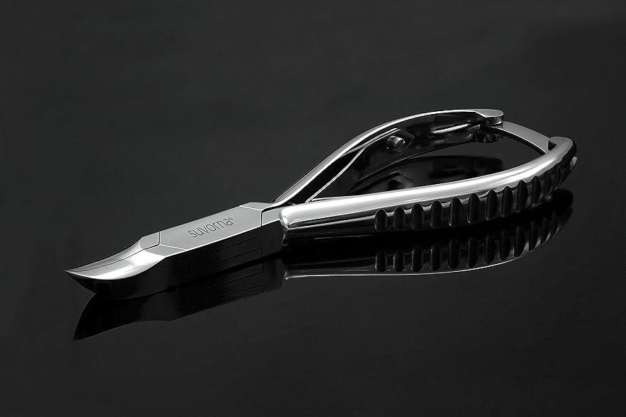ディスパッチ昇る勇敢なスヴォルナ プロ仕様 5.5インチ (14センチ) ペディキュア 分厚い足の爪 ニッパー 曲面顎 & バックロック 3109 (インポート)