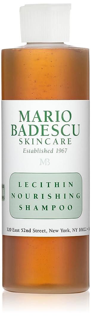 イーウェル活気づくぎこちないマリオバデスク レシチンナリッシングシャンプー Nourishing Shampoo (For All Hair Types)