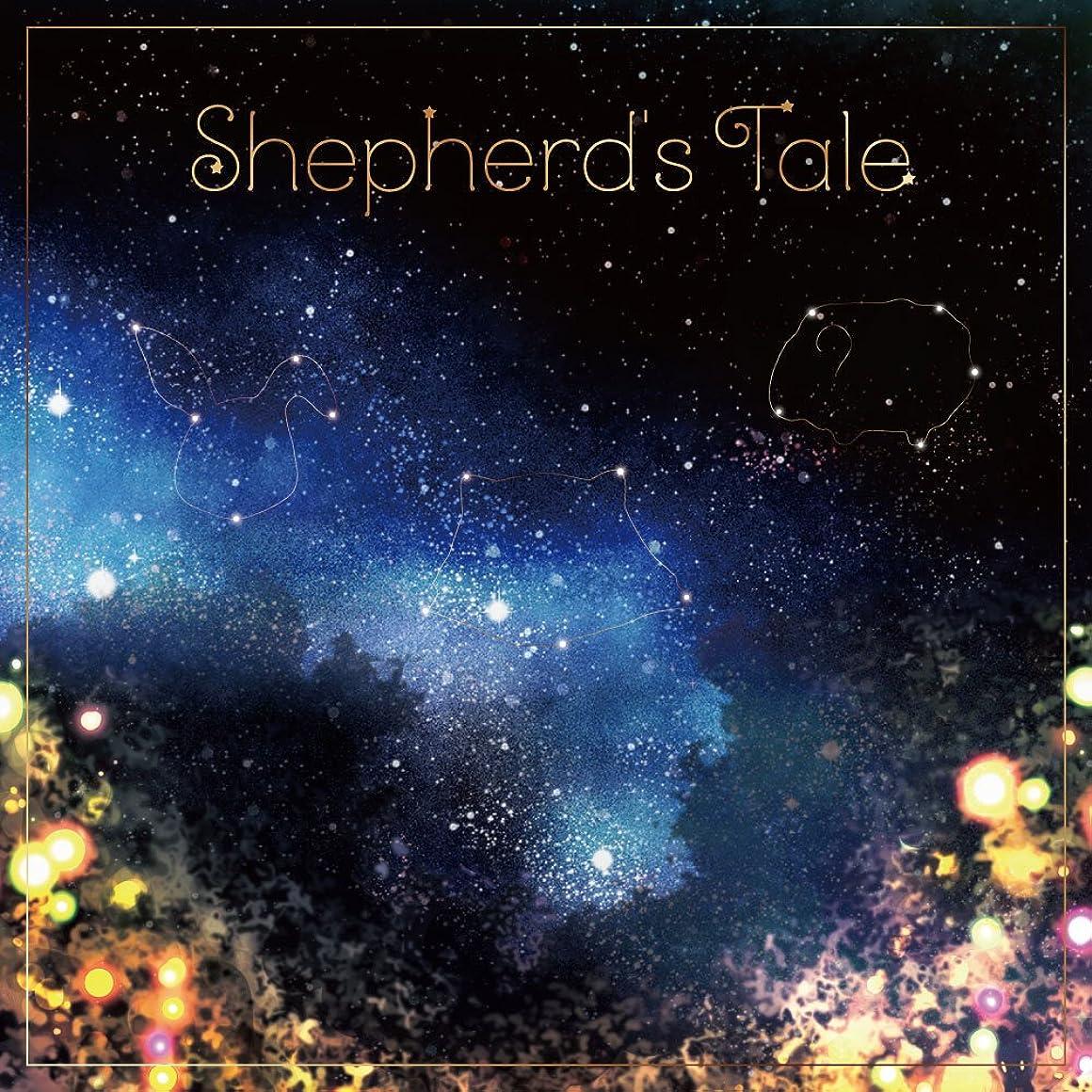 持ってる東方強風AUGUST LIVE! 2018 民族楽器アレンジ集 Shepherd's Tale