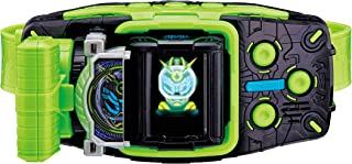 Bandai Kamen Rider Zi-O Henshin Belt DX BeyonDriver