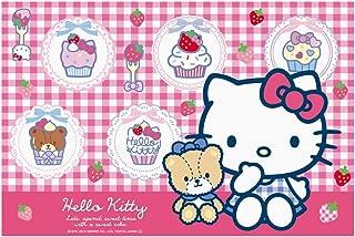 Leisure sheet S Hello Kitty cupcakes VS1