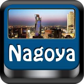 Nagoya Offline Map Travel Guide(Kindle Tablet Edition)