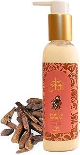 Bayt Al Saboun Al Loubnani Argan Theraphy Body Milk Bakhour 1 150 ml, Pack of 1