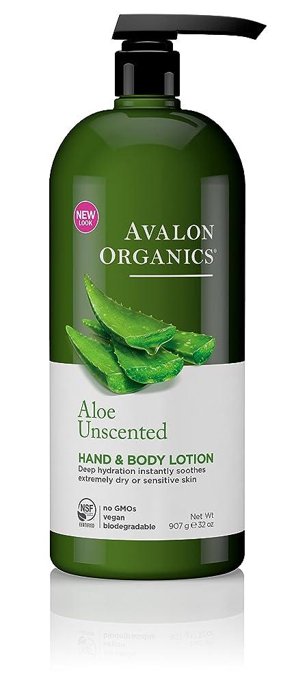 慢任命する速報Avalon Organics - 手&ボディ ローション アロエ無香性 - 32ポンド