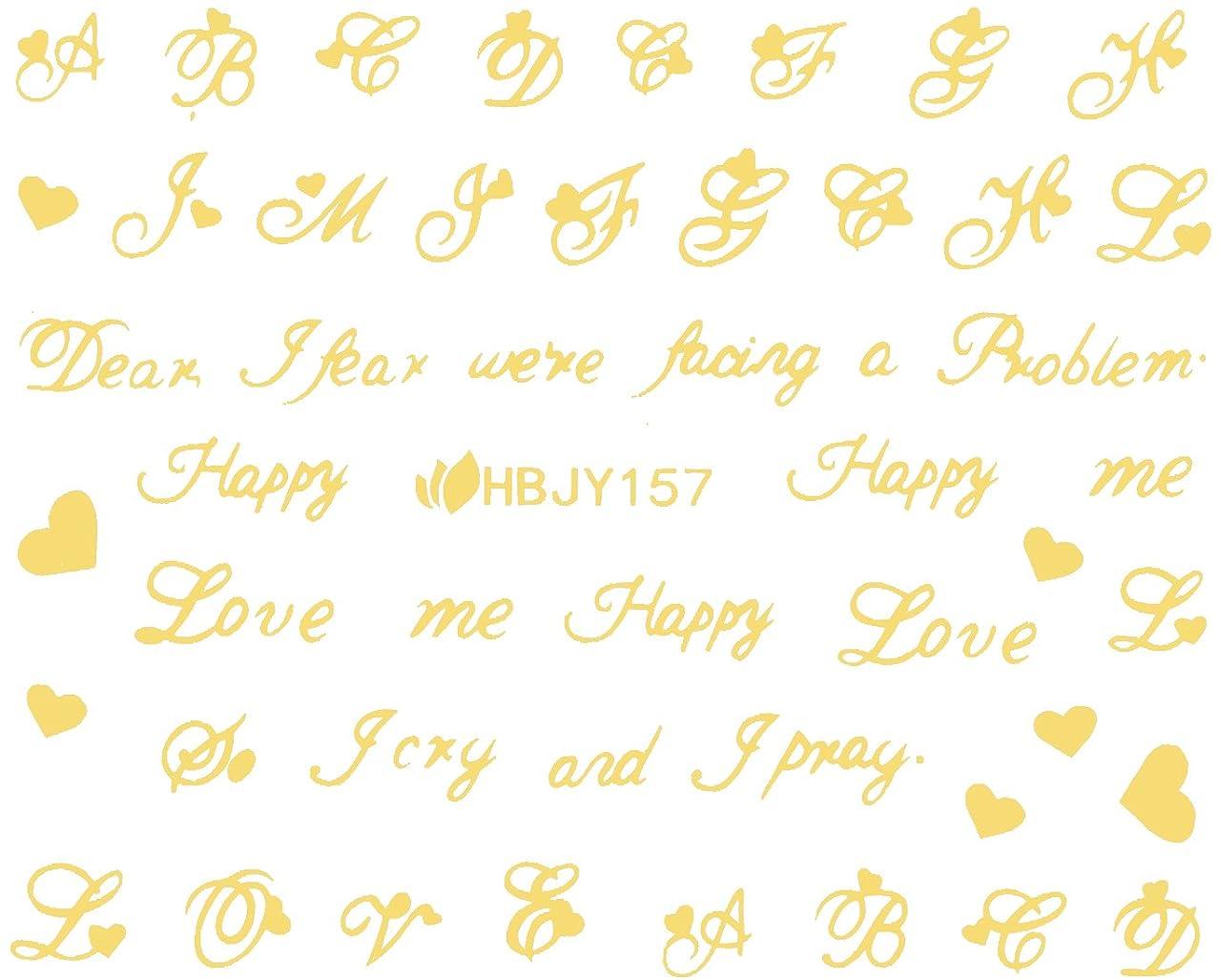 プレフィックス天使枯渇ネイルシール アルファベット 文字 パート2 ブラック/ホワイト/ゴールド/シルバー 選べる44種 (ゴールドGP, 21)