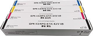 SKY CEXV-49 NPG-67 GPR-53 Compatible Toner Cartridge 4 Color set for Image Runner Adv C3320L C3530 C3525 C3520 C3330 C3325...