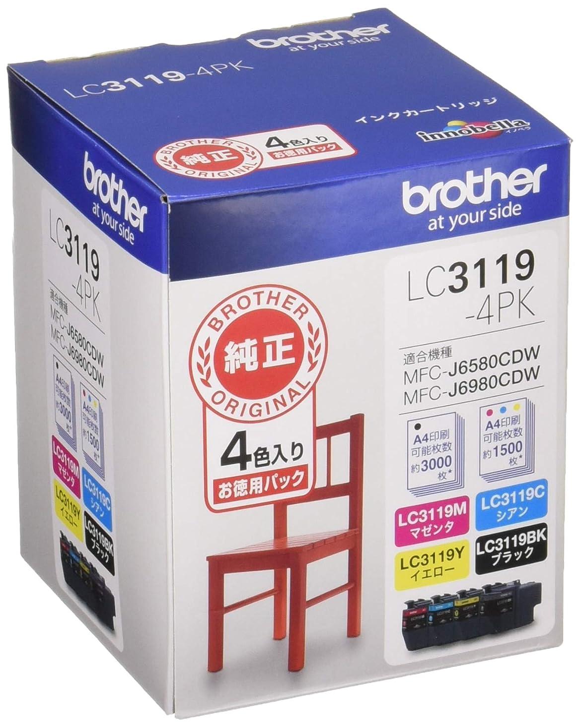 広げるもつれエンターテインメントbrother 純正インクカートリッジ大容量 4色パック LC3119-4PK