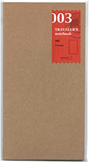 Midori Traveler's Notebook (refill 003) blank