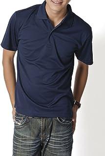ティーシャツドットエスティー ポロシャツ ドライ 半袖 無地 UVカット 4.4oz メンズ (SS,S,M,L,LL,3L,5L)