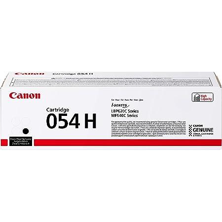 Canon Toner Cartridge 045h C Cyan Hohe Reichweite Bürobedarf Schreibwaren