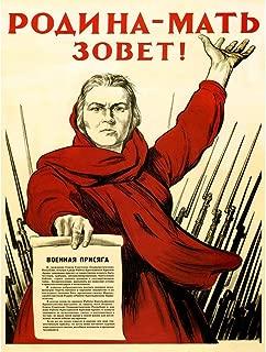 Wee Blue Coo War Propaganda Ww2 Motherland Soviet Union Vintage Advertising Unframed Wall Art Print Poster Home Decor Premium