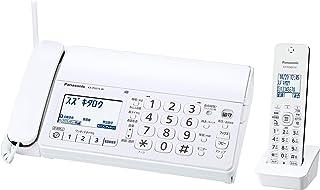 小さくてコンパクト パナソニックデジタルコードレス普通紙ファックス(受話器1台付き)KX-PD215DL-W