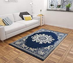 "Harshika Home Furnishing Chenille Floral Design Heavy Carpet - |60"" inch x 84"" inch 
