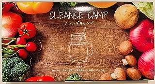 ☆クレンズキャンプ【公式】エンリケプロデュース!話題のCLEANSE CAMP (30包入)