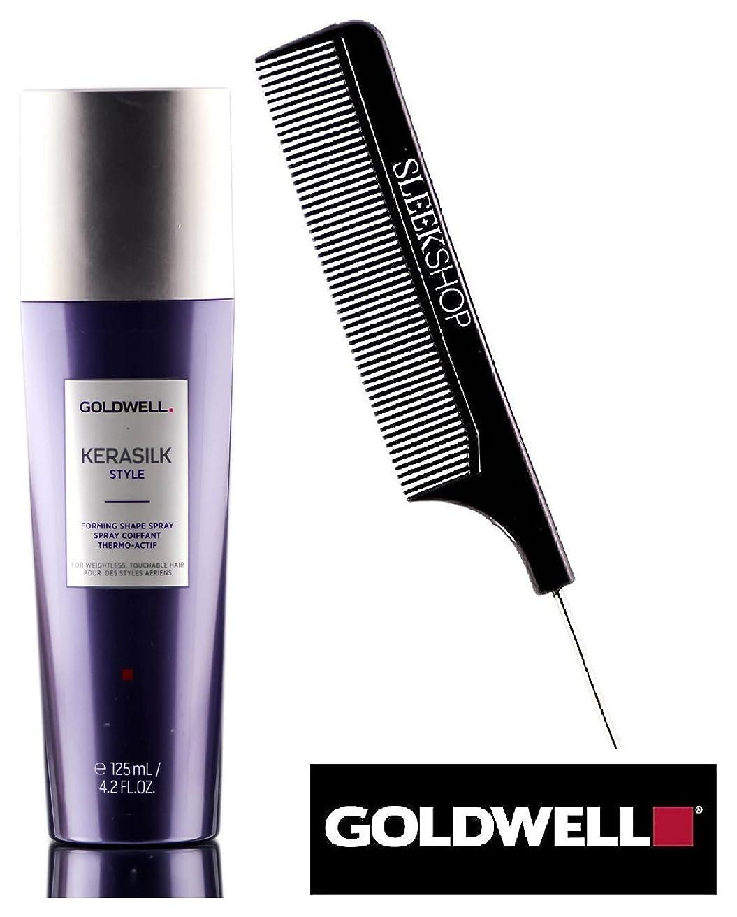 着飾るフラッシュのように素早くスリラーKerasilk Style by Goldwell 無重力のための(なめらかなスチールピンテールコーム付き)形状にスプレーを形成するGoldwell KERASILK STYLE、触れることができるヘアー 4.2オンス/ 125ミリリットル