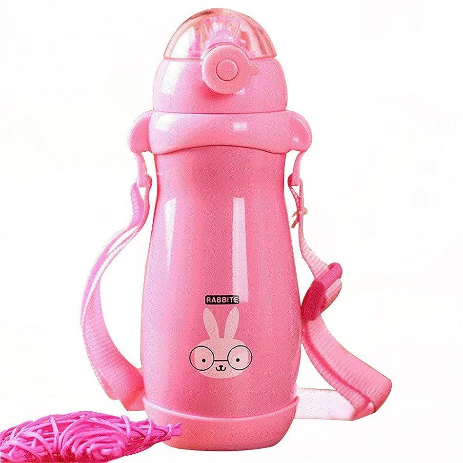 赤字めまいスポーツの試合を担当している人[ハッピー?ライフ] Happylife 水筒 キッズ 400ml ステンレス 動物柄 直飲み ストロー付き 保温 赤ちゃん 学生用 通園通学 ピンク