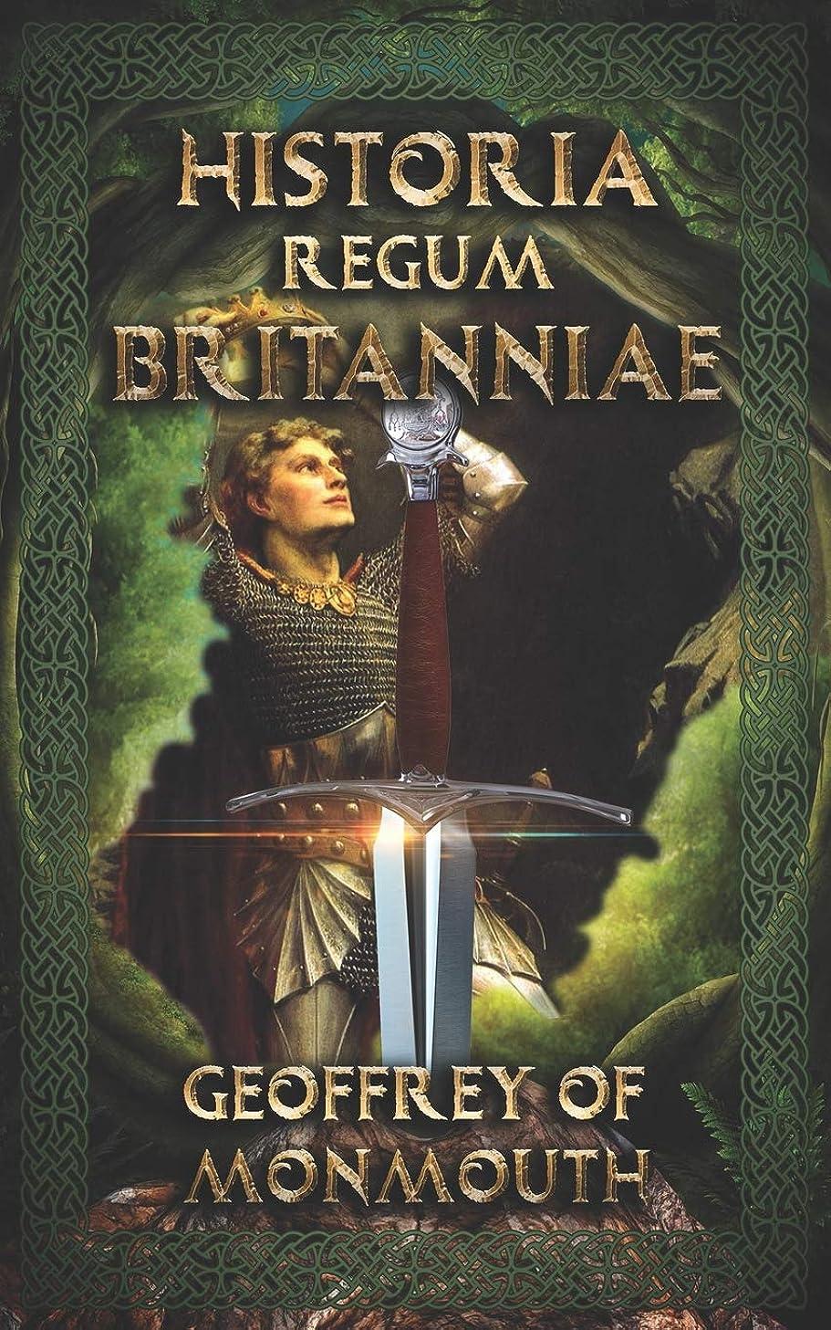 つま先辛な成分Historia Regum Britanniae: Arthurian Classics