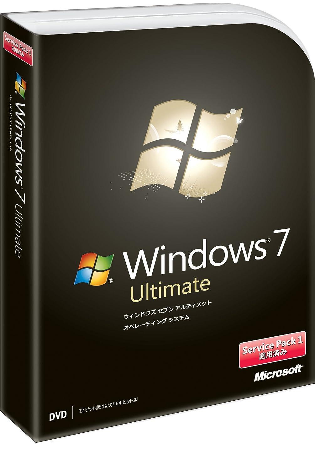 ワイヤーかかわらずお肉【旧商品】Microsoft Windows 7 Ultimate 通常版 Service Pack 1 適用済み