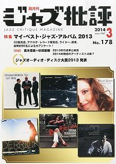 ジャズ批評 2014年 03月号 [雑誌]