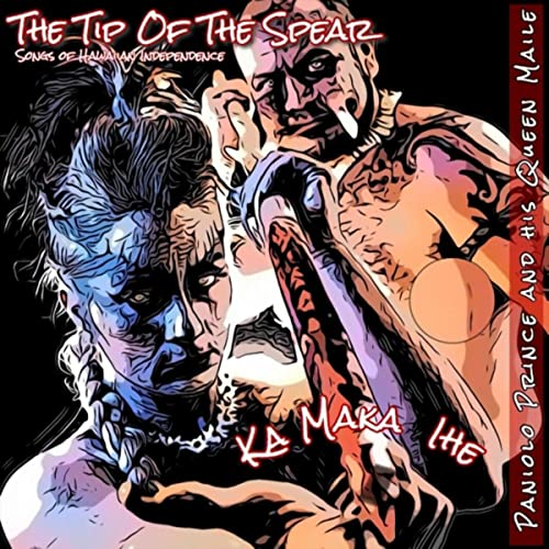 The Tip of the Spear [Explicit]